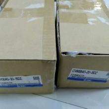 SMC CVM5B40-20-15DZ